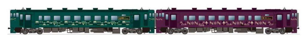 JR北海道の観光車両「山明号」(左)と「紫水号」(右)。【画像:JR北海道】