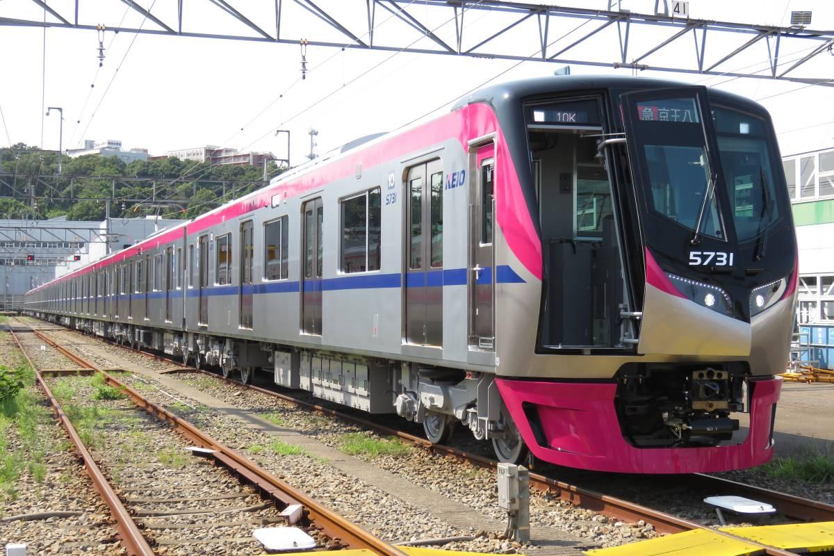 京王 電鉄