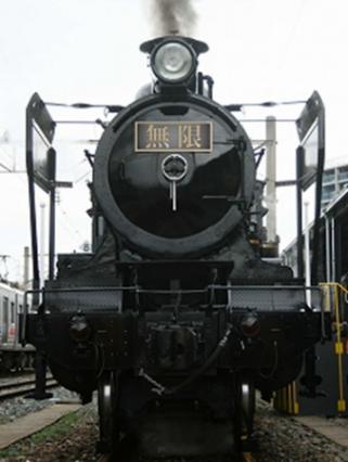 JR九州も『鬼滅の刃』とコラボ 「ハチロク」が「無限列車」に、特急電車もラッピング | 鉄道ニュース【鉄道プレスネット】