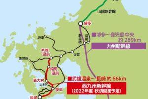 九州新幹線(鹿児島ルート)と西九州新幹線(長崎ルート)の位置。【画像:JR九州】